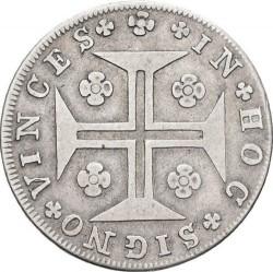 Монета > 200рейса, 1778-1785 - Португалия  - reverse
