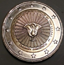 Coin > 2euro, 2018 - Greece  (70th Anniversary - Union of the Dodecanese With Greece) - reverse