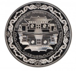 Moneda > 1000dram, 2011 - Armenia  (Deportes de combate - Wushu) - obverse