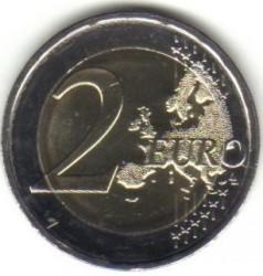 Moneta > 2euro, 2018 - Grecia  (75° anniversario - Morte di Kostis Palamas) - reverse