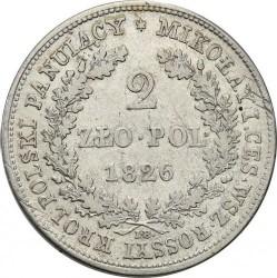 Coin > 2zlote, 1826-1830 - Poland  - reverse