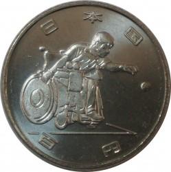 Moneta > 100yen, 2018 - Giappone  (XVI Giochi paralimpici estivi, Tokyo 2020 - Boccia) - obverse