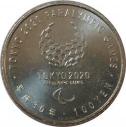 Moneta > 100yen, 2018 - Giappone  (XVI Giochi paralimpici estivi, Tokyo 2020 - Boccia) - reverse