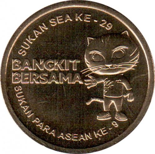 MALAYSIA 2017 29TH SOUTHEAST ASIAN GAMES SEA GAMES NORDIC GOLD COIN B.U.
