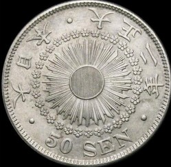 Coin > 50sen, 1912-1917 - Japan  - obverse