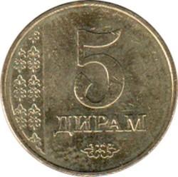 Монета > 5дирама, 2017-2019 - Таджикистан  - reverse