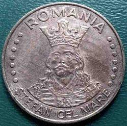 Moneda > 20lei, 1994 - Romania  - obverse