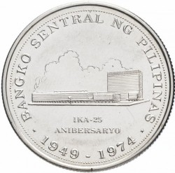 Moneta > 25 piso, 1974 - Filippine  (25th Anniversary of Cental Bank) - reverse