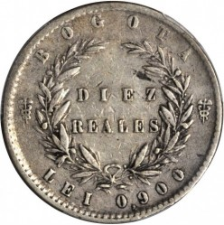 Coin > 10 reals, 1850-1851 - Colombia  - reverse