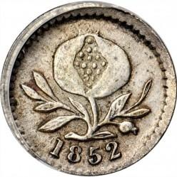 錢幣 > ¼雷亞爾, 1849-1858 - 哥倫比亞  - obverse