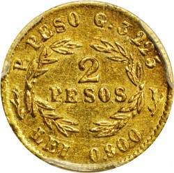 Coin > 2pesos, 1859-1860 - Colombia  - reverse