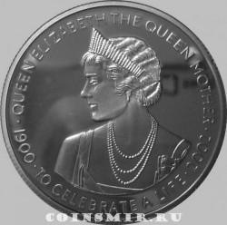 Moneta > 100cedi, 2002 - Ghana  (Śmierć Królowej Matki) - reverse