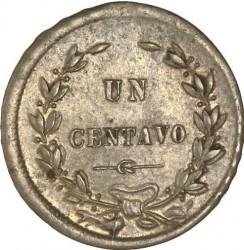 Монета > 1сентаво, 1865-1868 - Коста-Ріка  - reverse