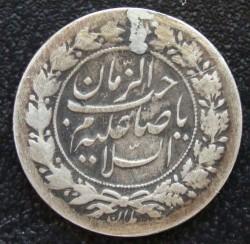 Moneta > 1shahi, 1910-1912 - Iran  - obverse