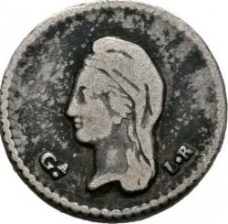 Moneda > ¼real, 1842-1863 - México  - obverse