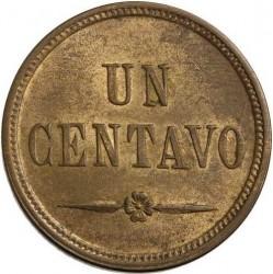 Монета > 1сентаво, 1871 - Гватемала  - reverse