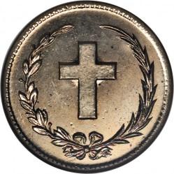 Münze > 2½Centavos, 1877 - Dominikanische Republik  - obverse