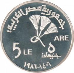Moneta > 5sterline, 1986 - Egitto  (FIFA Mondiali di Calcio Messico '86) - obverse