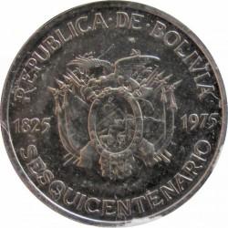 Moneta > 250pesos, 1975 - Bolivia  (150° anniversario dell'indipendenza) - obverse