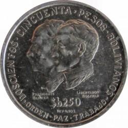 Moneta > 250pesos, 1975 - Bolivia  (150° anniversario dell'indipendenza) - reverse