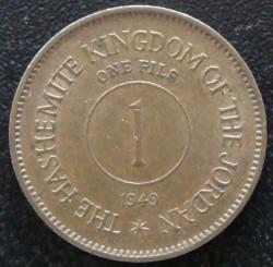 """Moneta > 1fils, 1949 - Giordania  (Lettering """"ONE FILS"""") - reverse"""
