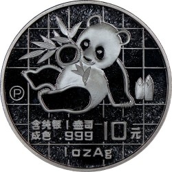 Moneta > 10yuan, 1989 - Cina  (Panda) - reverse