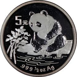 Moneta > 5yuan, 1996 - Cina  (Panda) - reverse