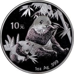 Moneta > 10yuan, 2007 - Cina  (Panda) - reverse