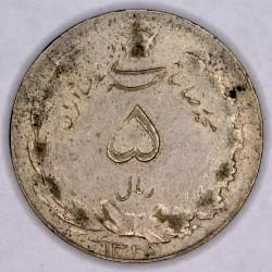 מטבע > 5ריאל, 1943-1950 - איראן  - obverse