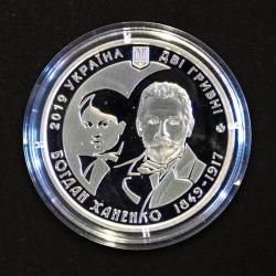 العملة > 2هريفنا, 2019 - أوكرانيا  (170th Anniversary - Birth of Bogdan Khanenko) - obverse