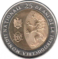 Монета > 10леїв, 2018 - Молдова  (25th Anniversary - National Currency) - reverse