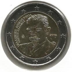 Moneda > 2euros, 2018 - Grecia  (75 Aniversario - Muerte de Kostis Palamas) - obverse
