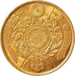 Coin > 5yen, 1870-1871 - Japan  - reverse