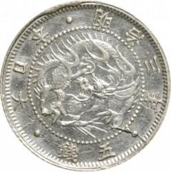 Monēta > 5seni, 1870-1871 - Japāna  - obverse