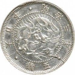 Monēta > 5seni, 1870-1871 - Japāna  - reverse