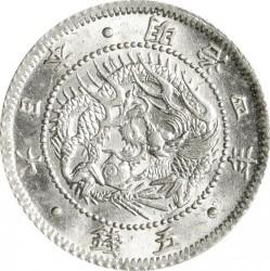 Coin > 5sen, 1870-1871 - Japan  - obverse