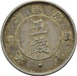 Moneda > 5sen, 1871 - Japón  (Valor en anverso) - obverse