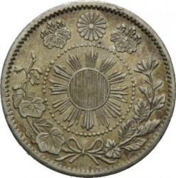 Moneda > 5sen, 1871 - Japón  (Valor en anverso) - reverse