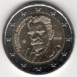 Minca > 2euro, 2018 - Grécko  (75th Anniversary - Death of Kostis Palamas) - reverse