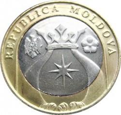 Moneta > 5lėjos, 2018 - Moldavija  - obverse