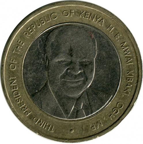 KENYA 40 SHILLING INDEPENDENCE 2003 BI-MEATLLIC COIN UNC