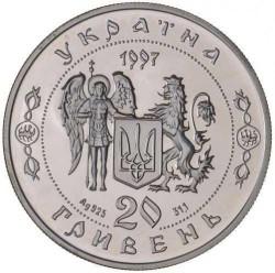 Монета > 20гривень, 1998 - Україна  (Герої козацької доби - Северин Наливайко) - obverse
