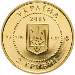 Монета > 2гривні, 2005 - Україна  (Скіфське золото) - obverse
