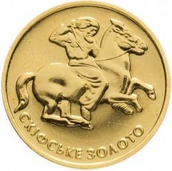 Монета > 2гривні, 2005 - Україна  (Скіфське золото) - reverse