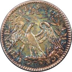 Монета > 1дайм, 1794-1795 - САЩ  (Flowing Hair Half Dime) - reverse
