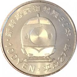 Moneta > 100yen, 2015 - Giappone  (50° anniversario della ferrovia Shinkansen - Jōetsu ) - reverse