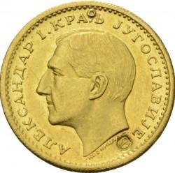 Кованица > 1дукат, 1931-1934 - Југославија  - obverse