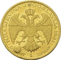 Кованица > 1дукат, 1931-1934 - Југославија  - reverse