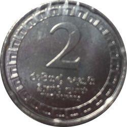 Moneta > 2rupie, 2017 - Sri Lanka  - reverse
