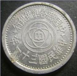 Moneta > 5fenów, 1941-1943 - Chiny - Japońskie  - obverse